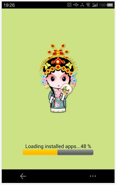 Apps 2 SD App Screenshot